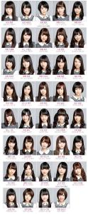 500px-Nogizaka4611thallmembers
