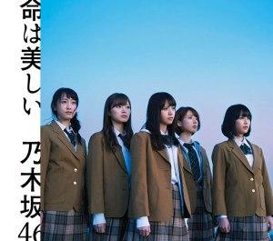 inochi-wa-utsukushii-nogizaka46-b