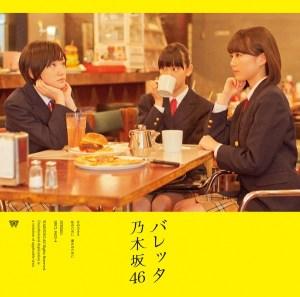 nogizaka46-barrette
