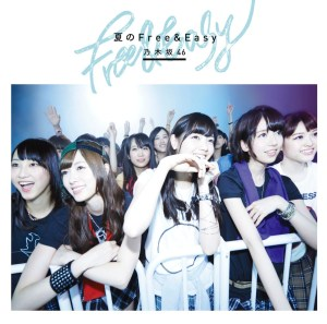 nogizaka46-natsu-no-free-and-easy-single-cd