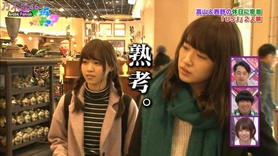 [Nogizaka46Fansub] 150322 Nogizaka tte Doko ep177.mp4_snapshot_18.50_[2015.10.31_12.59.41]