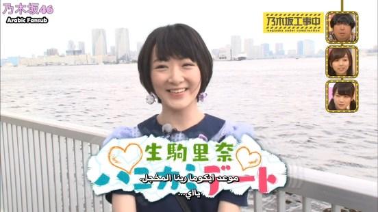 [Nogizaka46Fansub] 150607 Nogizaka Under Construction Episode 07.mp4_snapshot_00.03_[2016.09.05_00.25.17]