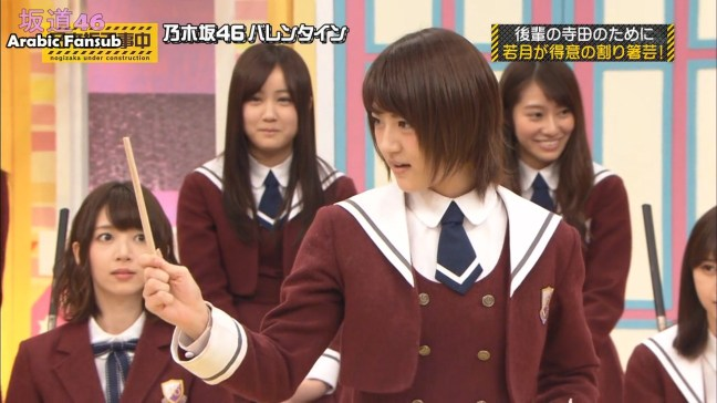 [S46F] 160214 Nogizaka Under Construction ep43.mp4_snapshot_07.56.495